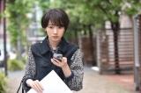 日本テレビ系連続ドラマ『サバイバル・ウエディング』に出演する波瑠 (C)日本テレビ