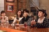 日本テレビ系連続ドラマ『サバイバル・ウエディング』に出演する(左から)須藤理彩、高橋メアリージュン、波瑠、ブルゾンちえみ (C)日本テレビ