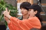 日本テレビ系連続ドラマ『サバイバル・ウエディング』に出演する(左から)波瑠、ブルゾンちえみ(C)日本テレビ