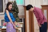 『行列のできる法律相談所』でプロポーズを受けた仁香(左)(C)日本テレビ