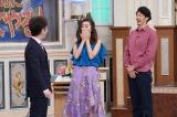 『行列のできる法律相談所』で柴田翔平(右)からプロポーズを受けた仁香(C)日本テレビ