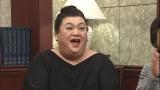 マツコ、番組スタッフのダイエット成果に大興奮(C)日本テレビ