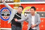 『痛快!明石家電視台』にダイアンがゲスト出演(C)MBS