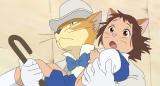 夏のスーパーアニメ祭り 第二弾「3週連続 夏はジブリ」で放送される『猫の恩返し』(C)2002 猫乃手堂・Studio Ghibli・NDHMT