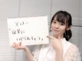 高橋朱里の素顔を発表した西川怜 (画像は高橋朱里写真集公式ツイッターより)