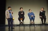 7月14日に大阪市内で行われたNetflixオリジナルドラマ『Jimmy〜アホみたいなホンマの話〜』全9話イッキ観試写会。舞台あいさつ登壇者(左から)ジミー大西、中尾明慶、六角慎司、村上ショージ(C)2018YDクリエイション