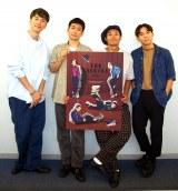 s**t kingz(左から)NOPPO、Oguri、shoji、kazuki (C)ORICON NewS inc.