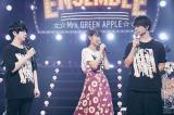 ミセスのライブの盛り上がりに感激する葵わかなと佐野勇斗(右) Photo by Kawasaki Tatsuya