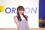 須田亜香里=「いきなりパンチライン」発売記念来社PR(C)ORICON NewS inc.