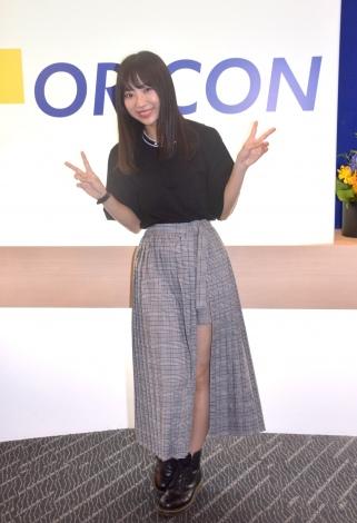 日高優月=「いきなりパンチライン」発売記念来社PR(C)ORICON NewS inc.