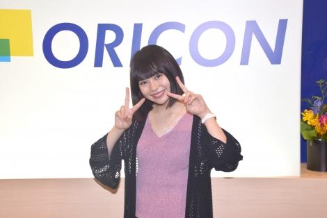 小畑優奈=「いきなりパンチライン」発売記念来社PR(C)ORICON NewS inc.