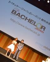 『バチェラー・ジャパン』シーズン3の制作を発表 (C)ORICON NewS inc.