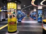 渋谷駅に登場した大型広告 (C)集英社
