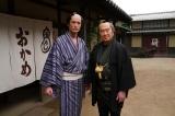 『名奉行!遠山の金四郎』に出演する(左から)TOKIO・松岡昌宏、里見浩太朗 (C)TBS