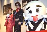三重県四日市市PRビデオ記者発表会に出席した(左から)風谷南友、京本政樹、こにゅうどうくん (C)ORICON NewS inc.