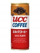 『UCC ミルクコーヒー』9代目パッケージ(現行品)