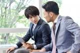 日本テレビ系『サバイバル・ウエディング』に出演する吉沢亮 (C)日本テレビ