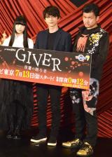 『ドラマ24「GIVER 復讐の贈与者」』出演者(左から)森川葵、吉沢亮、小林勇貴監督 (C)ORICON NewS inc.