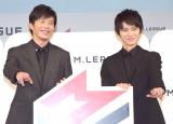 麻雀との出会いを語った(左から)田中圭、本郷奏多 (C)ORICON NewS inc.