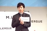 麻雀プロリーグ『Mリーグ』の発足会見に参加した田中圭 (C)ORICON NewS inc.