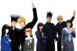 10月スタートの日本テレビ系連続ドラマ『今日から俺は!!』のメインキャストのビジュアルが公開 (C)日本テレビ