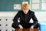 10月スタートの日本テレビ系連続ドラマ『今日から俺は!!』に出演する賀来賢人(C)日本テレビ