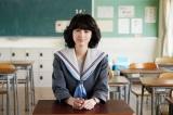 10月スタートの日本テレビ系連続ドラマ『今日から俺は!!』に出演する清野菜名(C)日本テレビ