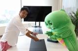 YouTubeチャンネル 『ガチャピンちゃんねる 【公式】』より。契約成立