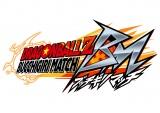 ゲーム『ドラゴンボールZ ブッチギリマッチ』ロゴタイトル(C)バードスタジオ/集英社・フジテレビ・東映アニメーション (C)BANDAI NAMCO Entertainment Inc.