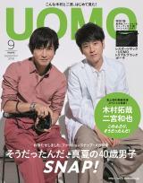 『UOMO』9月号の表紙を飾る木村拓哉、二宮和也 (C)2018 TOHO/JStorm