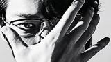 7月19日スタート、テレビ朝日系木曜ドラマ『ハゲタカ』タイトルバック映像より。主演の綾野剛(C)テレビ朝日