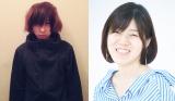 直木賞・島本理生氏「ガッツポーズしました!」 デビューから18年振り返り感無量