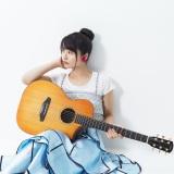 「私今あなたに恋をしています」は『チア☆ダン』にも出演中の足立佳奈の新曲
