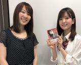 恋愛や結婚について対談した須藤凜々花(右)と作家の辻堂ゆめ氏