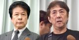 (左から)鹿賀丈史、市村正親 (C)ORICON NewS inc.