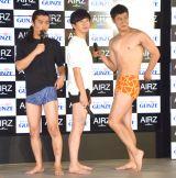 グンゼ次世代アンダーウェア『AIRZ』発売記念イベントに出席したパンサー(左から)菅良太郎、向井慧、尾形貴弘 (C)ORICON NewS inc.