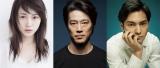 映画『泣くな赤鬼』で共演する(左から)川栄李奈、堤真一、柳楽優弥