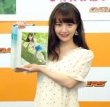 1st写真集『ぴ(ゅ)あ』(講談社)発売記念イベントを行った尾崎由香 (C)ORICON NewS inc.
