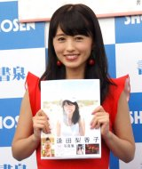 逢田梨香子 (C)ORICON NewS inc.