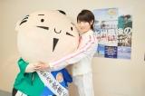 浜松市の鈴木康友市長へ表敬訪問したMAG!C☆PRINCEの西岡健吾