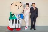 浜松市の鈴木康友市長へ表敬訪問したMAG!C☆PRINCE
