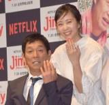 明石家さんまと結婚会見さながらのポーズを披露した木南晴夏 (C)ORICON NewS inc.