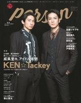 KEN☆Tackey表紙『TVガイド』TOP3