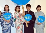 浴衣姿で登壇した(左から)黒木華、上白石萌歌、星野源、麻生久美子 (C)ORICON NewS inc.