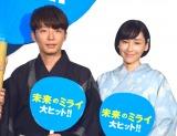 """""""両手に花""""状態で喜ぶ星野源(左) (C)ORICON NewS inc."""