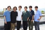 『V6の愛なんだ2018』が9月24日に放送 (C)TBS