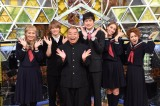 出川の日テレ特番がレギュラー化 キンプリ平野の天然に期待(C)日本テレビ