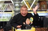 出川哲朗の冠番組『出川哲朗のアイ・アム・スタディー』がレギュラー化(C)日本テレビ