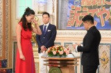 高橋ユウ、交際中のK-1ファイター・卜部弘嵩選手の求婚に号泣(C)日本テレビ
