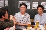 20日放送のバラエティー番組『ダウンタウンなう』の模様(C)フジテレビ